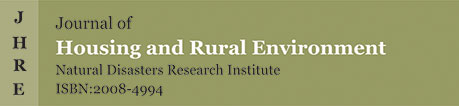 Journal of Housing and Rural Environment